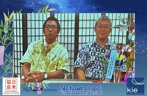 日米協会ハワイの夏祭りで七夕のプレゼンテーションを行いました